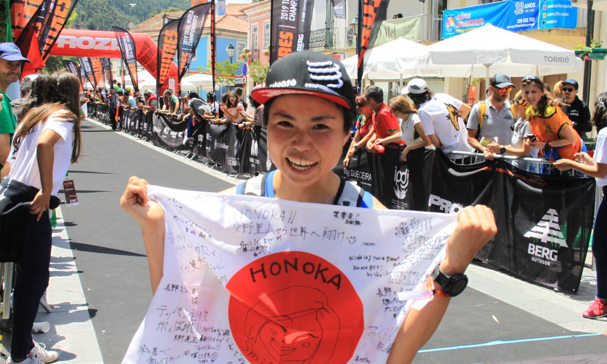 一般財団法人日本トレイルランニング協会